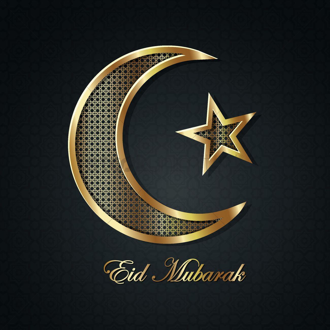 eid mubarak greeting vector image 1828261 stockunlimited