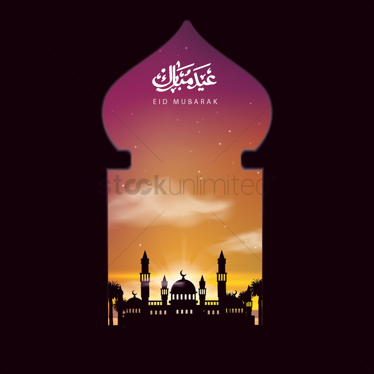 Eid mubarak greeting vector image 1828277 stockunlimited eid mubarak greeting vector graphic kristyandbryce Choice Image