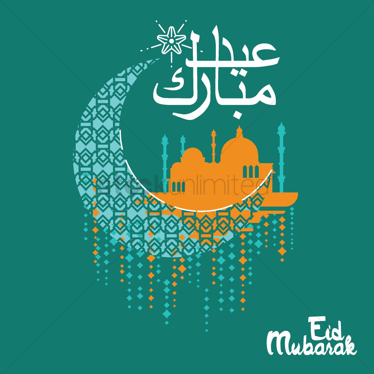Eid Mubarak With Jawi Greeting Vector Image 1828289 Stockunlimited