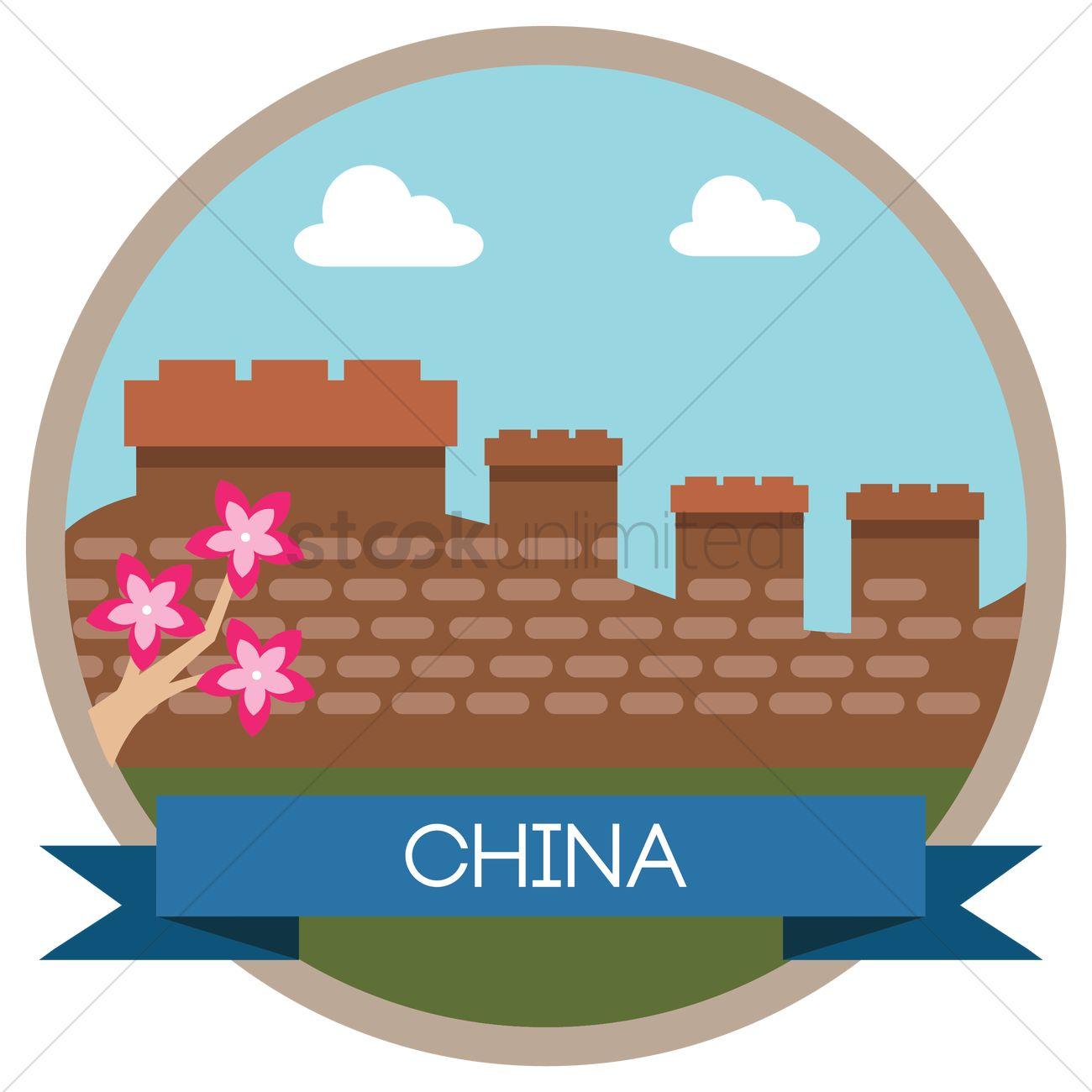 free great wall of china vector image 1313305 stockunlimited rh stockunlimited com free clipart great wall of china great wall of china clipart border
