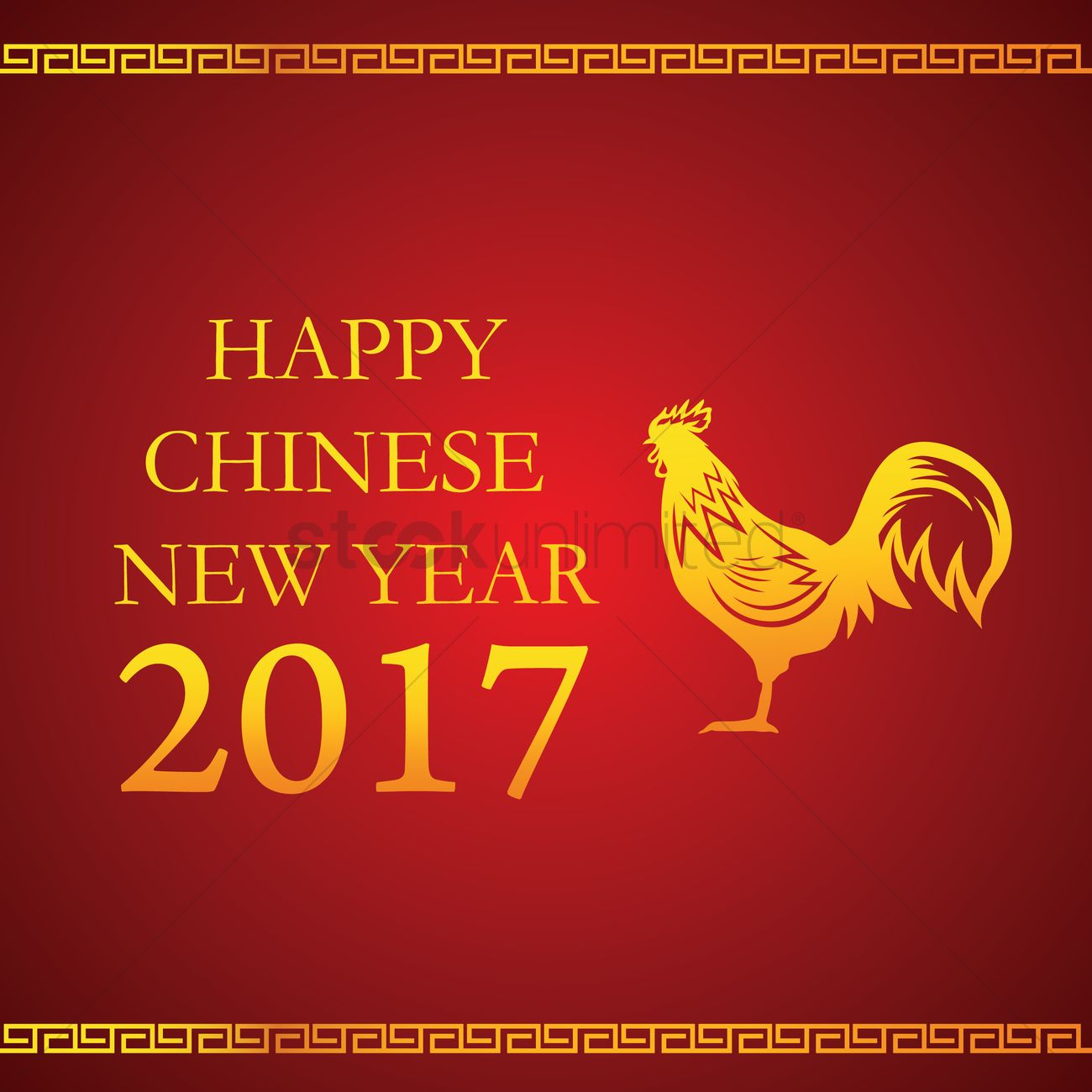 happy chinese new year essay Short and long paragraphs on new year for students essay on new year happy new year 2018 chinese new year is celebrated the second full moon after the.