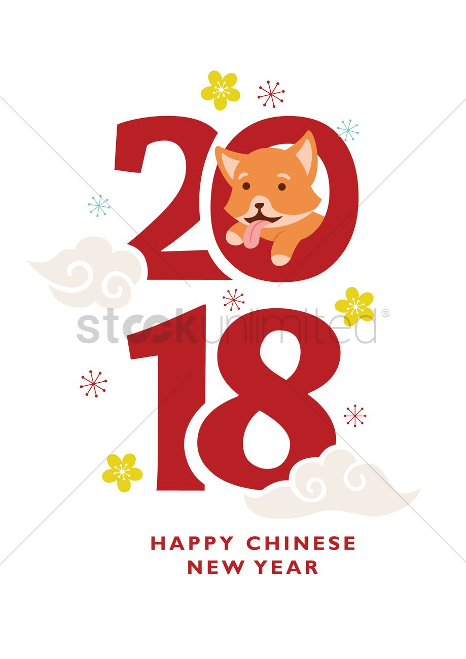 happy chinese new year 2018 vector graphic