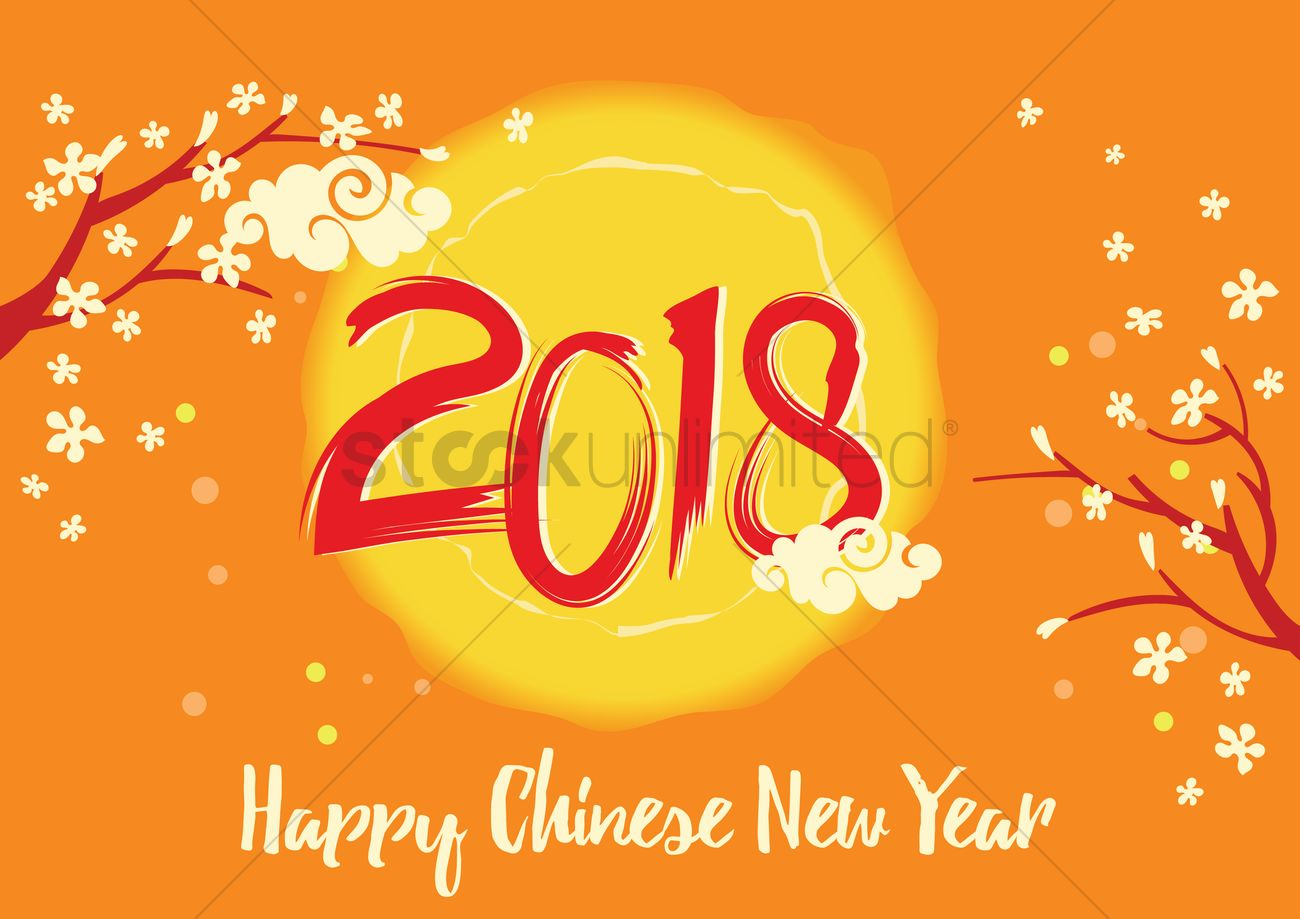 happy chinese new year 2018 vector graphic - Happy Chinese New Year In Chinese