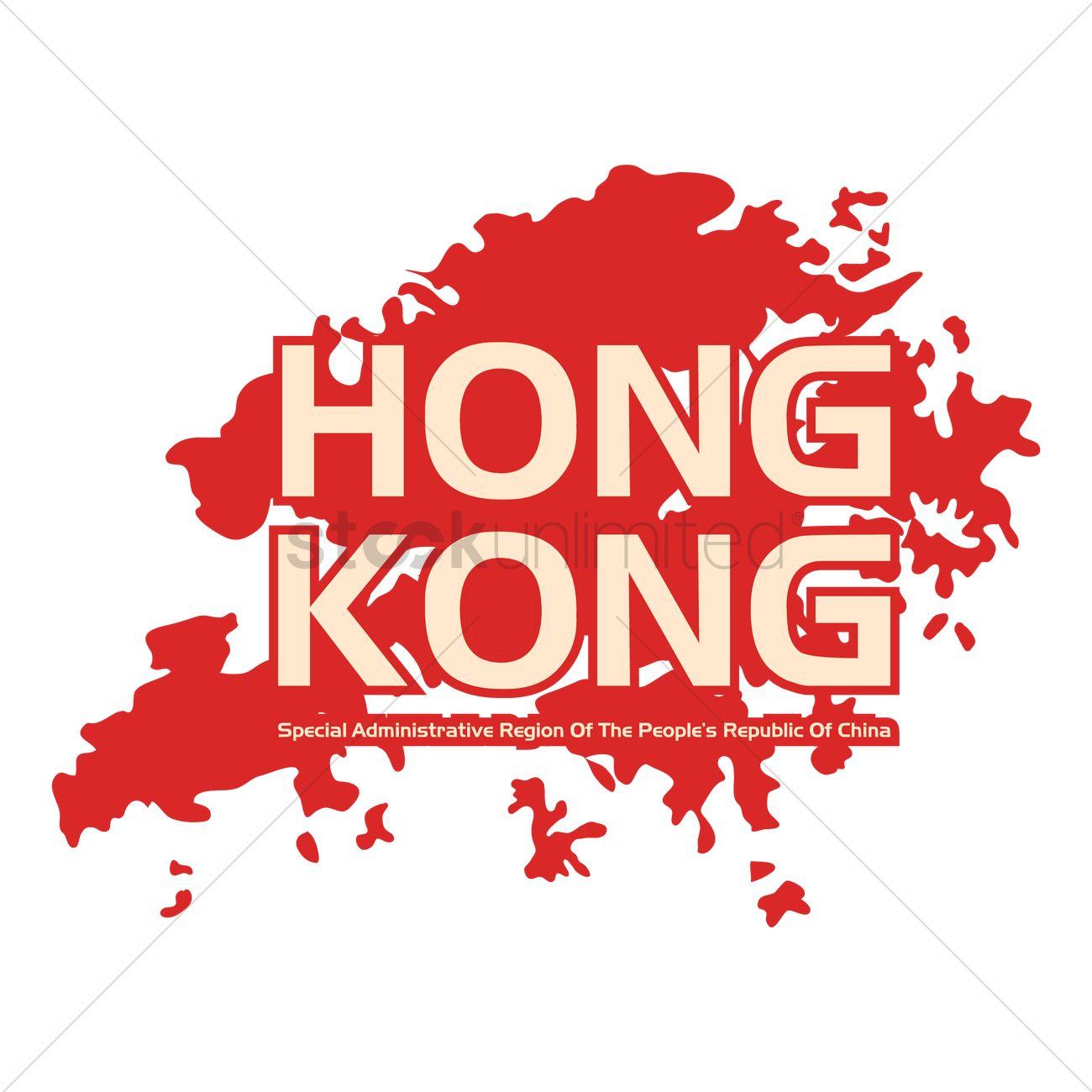 Hong kong map icon Vector Image - 1594905 | StockUnlimited