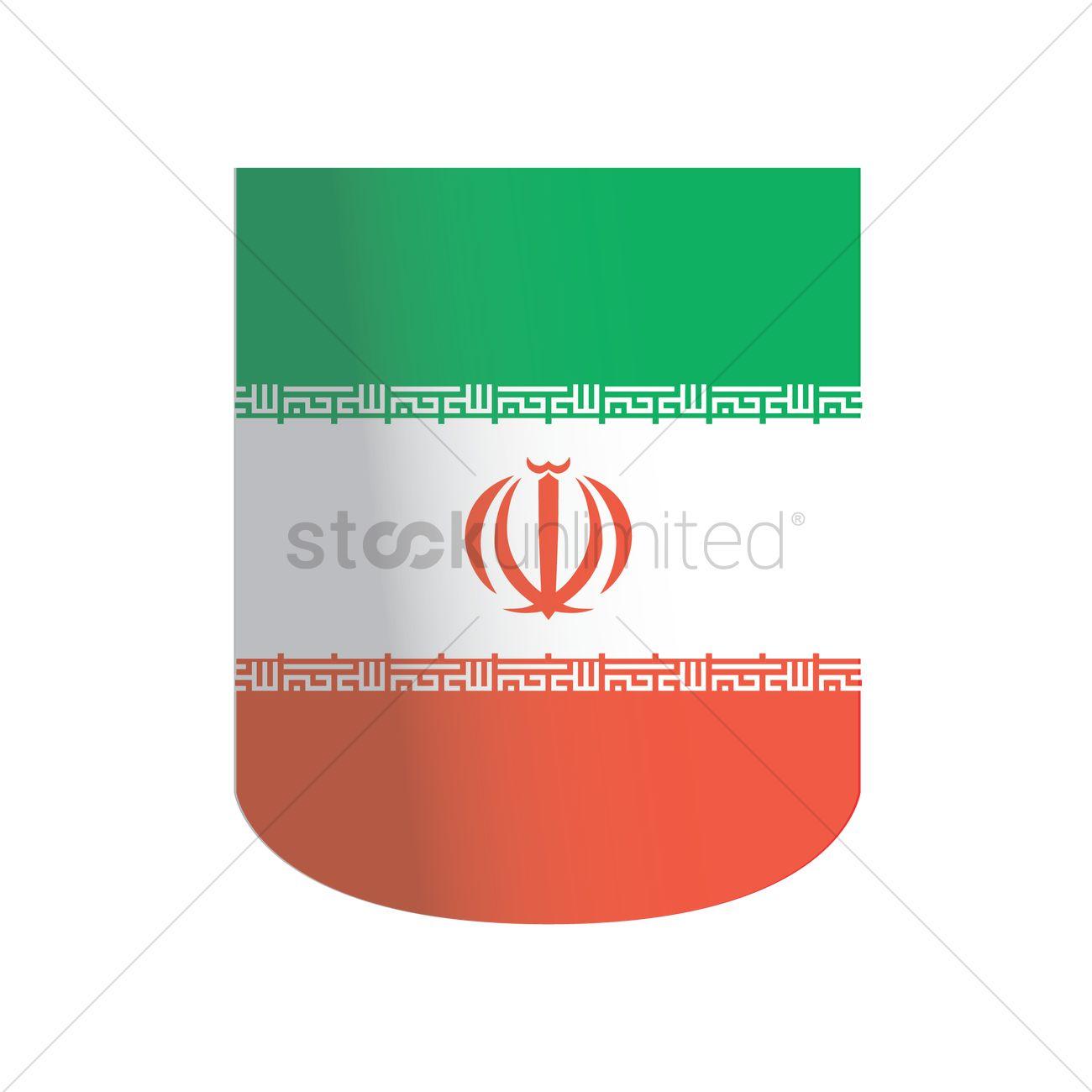 Iran Flag Pennant Vector Image 1358713 Stockunlimited