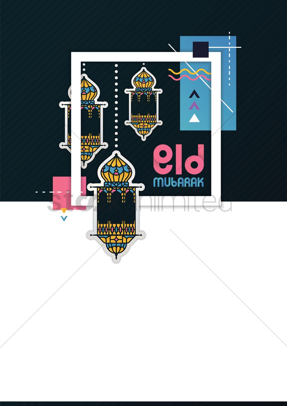 Ramadan Kareem Greeting Card Design Vector Image 1989401