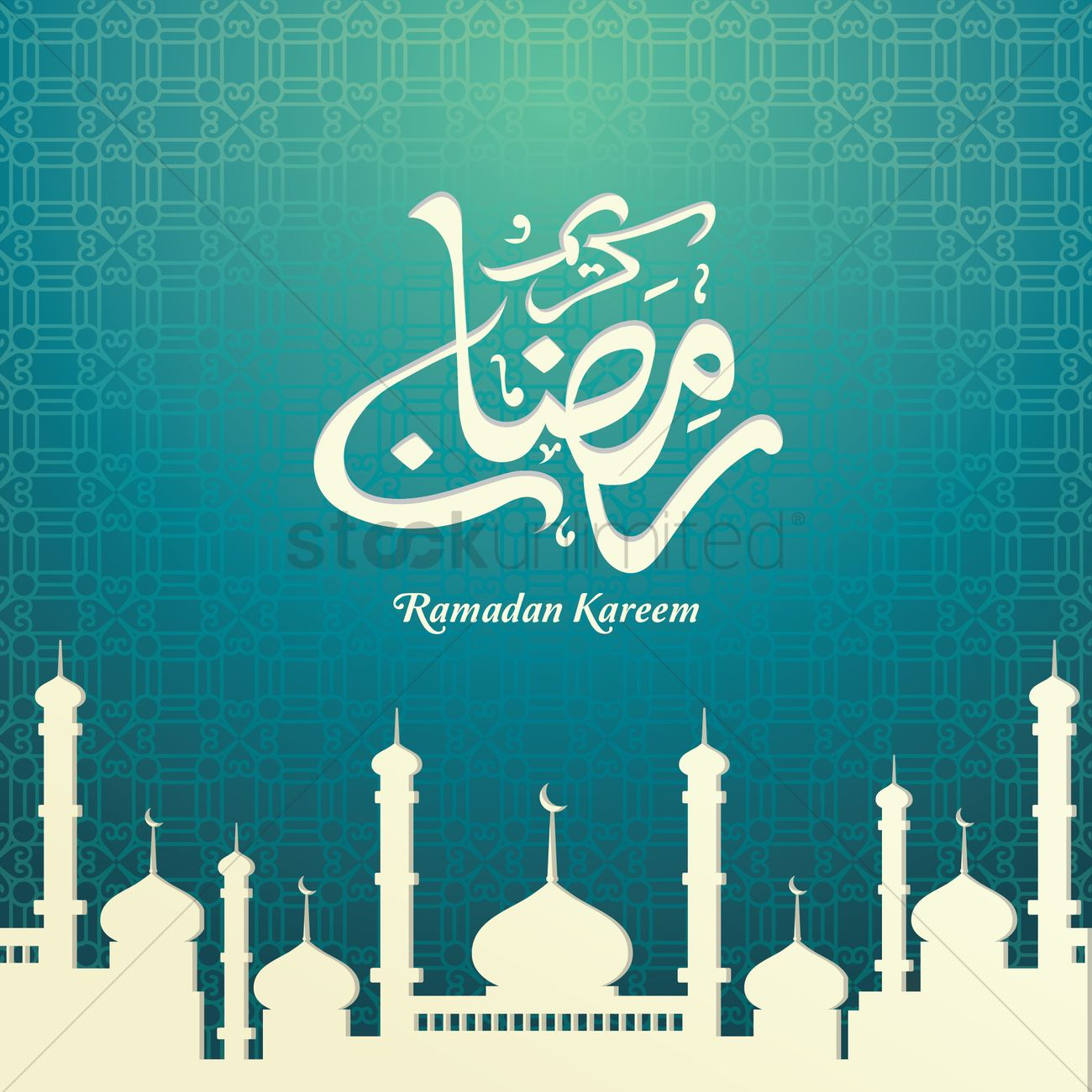Ramadan Kareem Greeting In Jawi Vector Image 1826933 Stockunlimited
