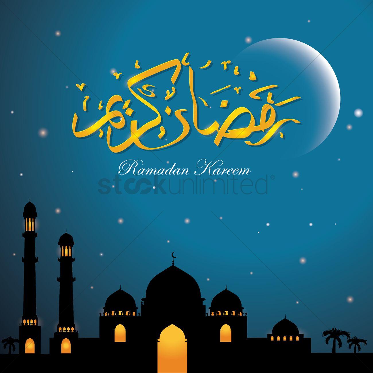 Ramadan Kareem Greeting In Jawi Vector Image 1827021 Stockunlimited