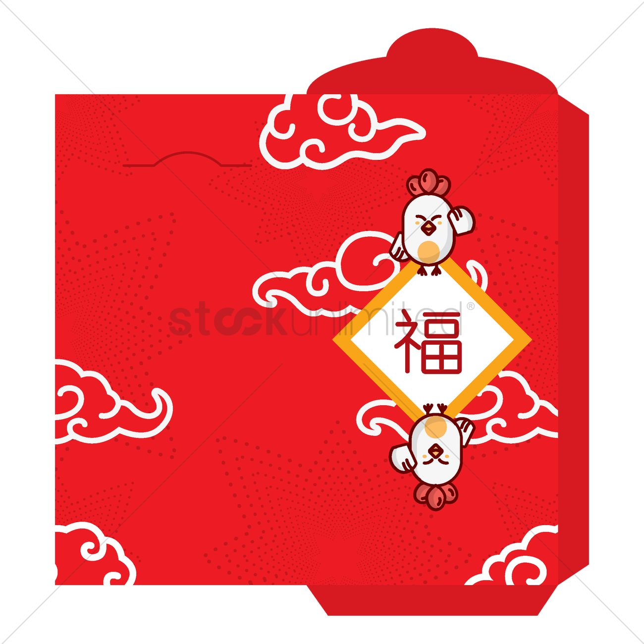 red envelope template vector image 1966881 stockunlimited