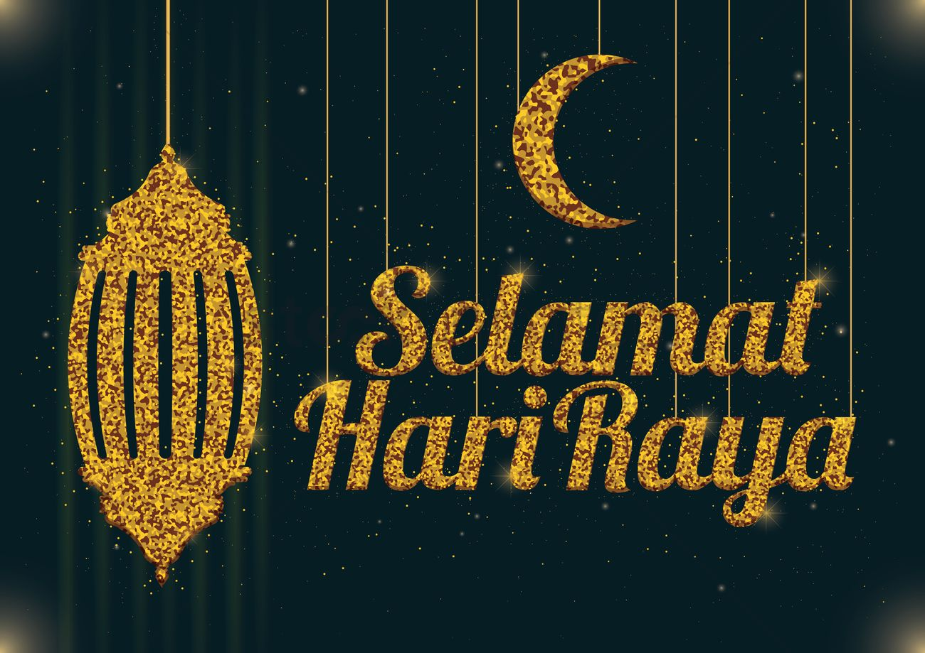 Selamat Hari Raya Greeting In Gold Vector Image 1826809