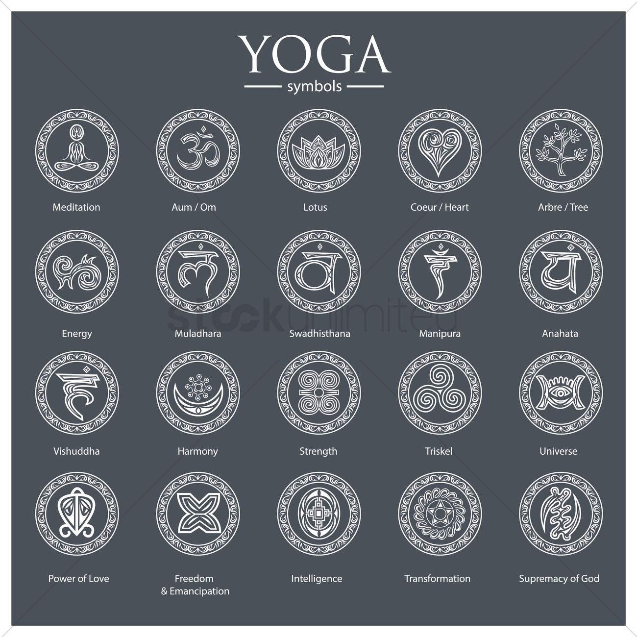 Set Of Yoga Symbols Vector Image 1517621 Stockunlimited