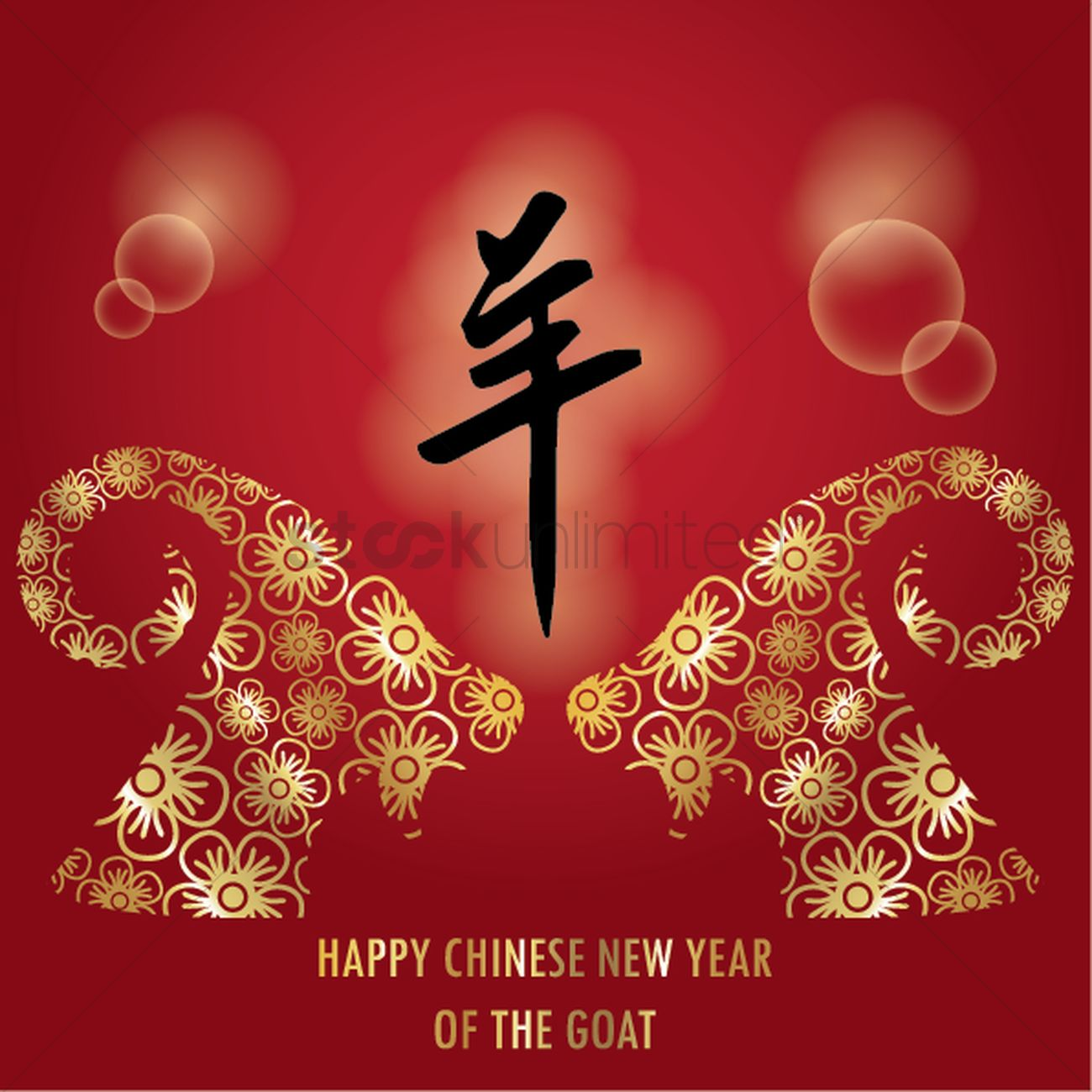 Year Of Goat Chinese New Year Greetings Vector Image 1411677