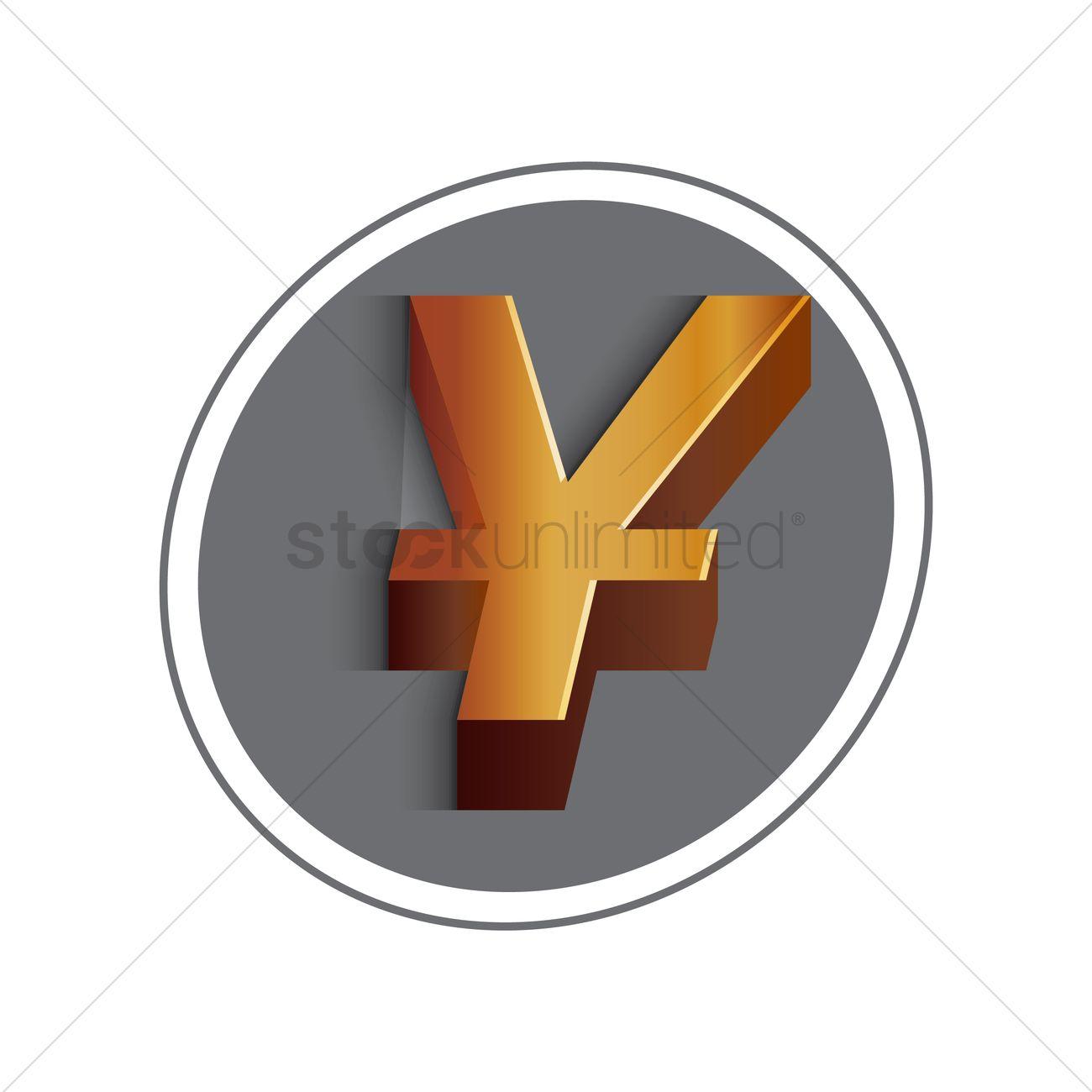Yuan currency symbol vector image 1611893 stockunlimited yuan currency symbol vector graphic biocorpaavc