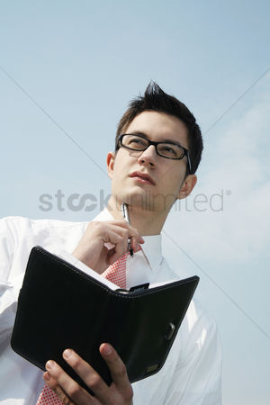 Wondering : Businessman thinking