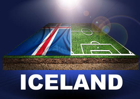 Pitch : Iceland with football field
