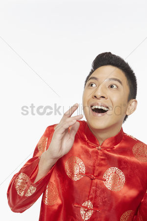 Lunar new year : Man with a surprised facial expression