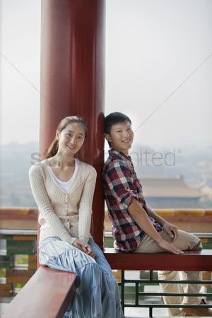Forbidden : Portrait of young chinese couple in jing shan park