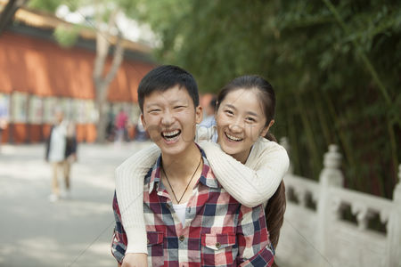 Forbidden : Portrait of young chinese couple