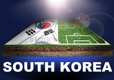 Pitch : South korea with football field